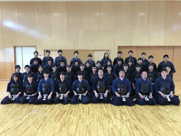 桐蔭横浜大学剣道部 ブログ